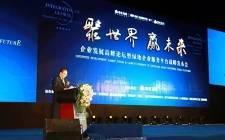 中国电建和日本东芝加强水电,地热,火电系统的战略合作