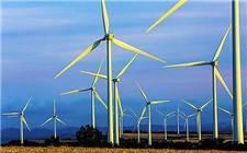 """风电行业明年将面临""""竞价""""大考"""