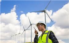 土耳其发布1GW陆上风能招标  投标上限为每千瓦时0.055美元
