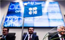 OPEC下月将出台减产策略  应对国际油价持续下跌