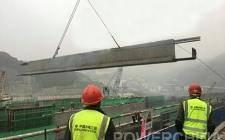 白河水电站首榀预制梁吊装完成