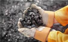 近3000万吨产能获批! 煤炭优质产能有序释放
