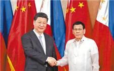 英媒:中菲签署南海油气协议