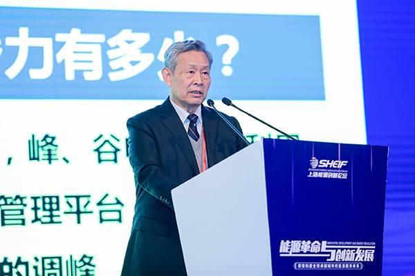 中国工程院原副院长杜祥琬:西电东送的增量可能出现拐点