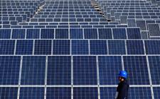 全球最大高效光伏电池制造基地投产 总投资53.7亿元