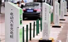 江苏:2020年前建6万个新能源充电设施  快充网络基本覆盖全省