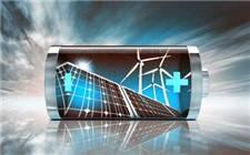 日本北海道有望建立世界最大风电储能项目