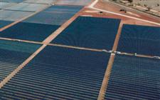 澳大利亚最大的太阳能项目开始商业运营