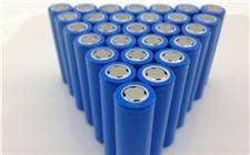 韩国SK集团:拟61.5亿在美新建电池工厂