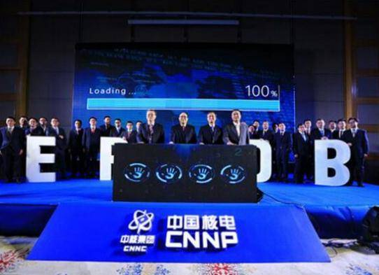 中国核电携手鲁能软件 开启ERDB新里程