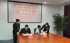 河南工程公司在北京中水电大厦签订肯尼亚输变电工程工程合同