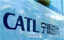 宁德时代:全资子公司江苏时代74亿元投建动力及储能锂电池项目