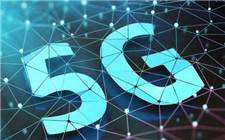 韩国将于12月1日正式开始5G服务  成为5G商用第一国