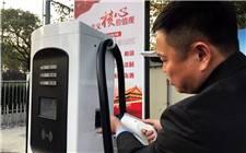 加油站以后还能充电?上海设立油电一体化服务站