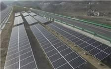 湖北交投建成湖北百个高速公路沿线光伏发电站