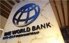 世界银行:2012-2015年将投资2000亿美元用于气候行动