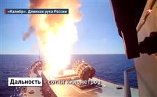 俄罗斯再订购弹道导弹潜艇  打击精确度惊人