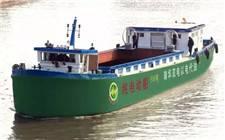 京杭运河首条千吨级纯电动运输船项目落户江苏