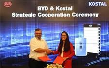 比亚迪Battery-Box储能系统再次获得国际权威认证
