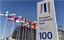 欧洲投资银行为墨西哥太阳能项目提供8700万美元贷款
