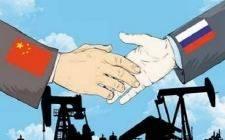中俄企业将共同在俄建约170座天然气加气站,强强联合将给全球能源格局带来新改变