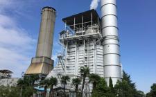 中南院中标汉能电力二期热电联产项目