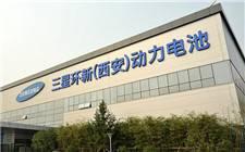 三星SDI重归中国市场 启动百亿西安动力电池二期项目!