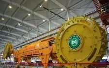 """西安煤机公司的""""一种采煤机远程启动装置""""获得国家实用新型专利授权"""