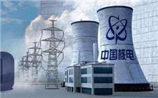 中国核发电量2020年预计可突破一万亿千瓦时