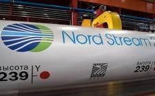 美国敦促欧洲国家退出Nord Stream 2天然气管道项目