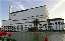 中国电建承建的越南垃圾焚烧发电厂竣工!