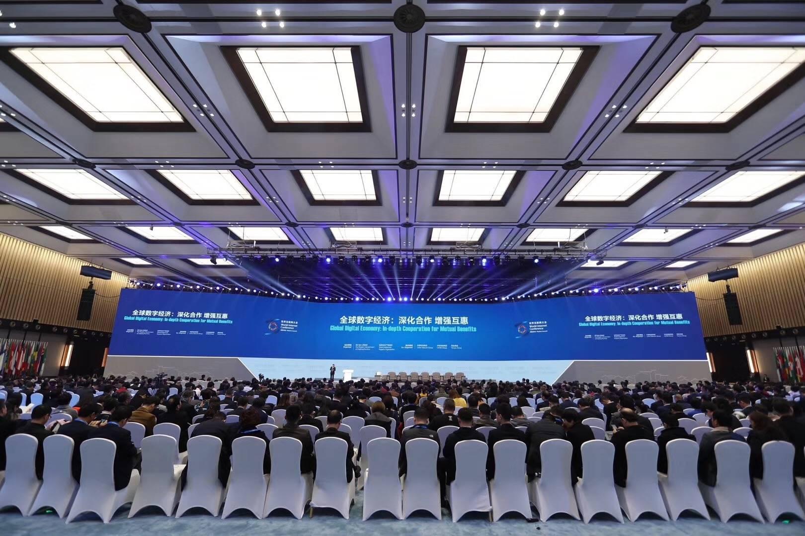 2019中国雄安智能电网建设展览会