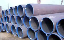 国内首个——石油天然气管线钢技术中心揭牌