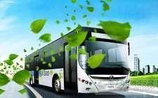 北美公交车市场规划氢能