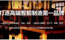 高端智能装配与检测设备制造商-北京商驰科技发展有限公司,将亮相 Battery China2019