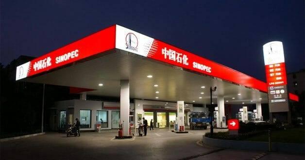 中国石化在海外首座加油站 新加坡义顺大道1号站正式开业