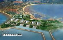 """2021年底烟台市的核电园区核电产业项目将达到25个以上,""""海阳核电""""将领跑世界"""
