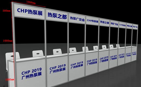 2019年度全球热泵产业大会,CHP热泵展重磅来袭