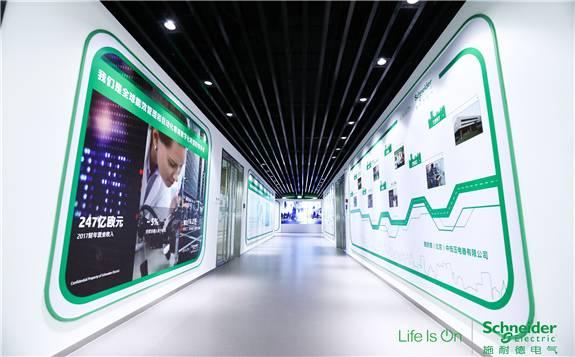 施耐德电气落成中国第二家智慧工厂,筑就未来工厂样板