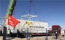 中国能建西北院设计国内最大发电侧电化学储能项目投运
