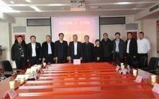 京辉气体与亿华通签订战略合作协议