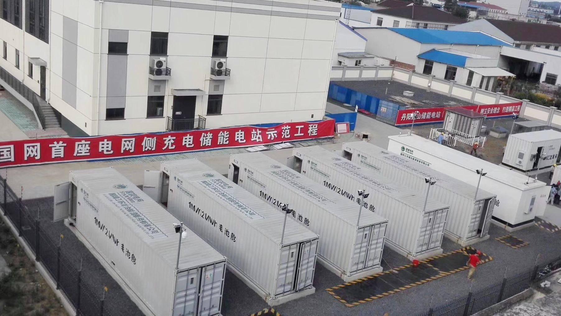 回顾2018年中国电网侧储能市场的崛起!
