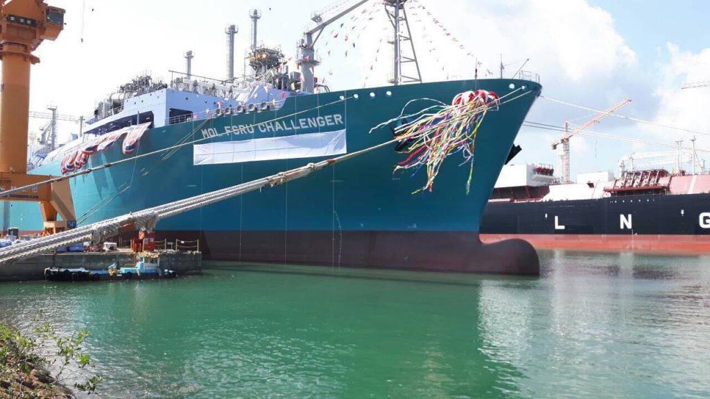 土耳其于周三在地中海港口Dortyol进行世界上最大的液化天然气船转运