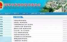 山东省一次性核准11个风电项目,总装机520MW