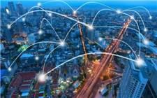 首批能源互联网示范项目今年4月底完成验收