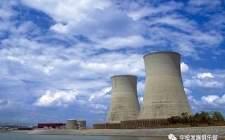尼日利亚与俄罗斯的核技术协议全面解析