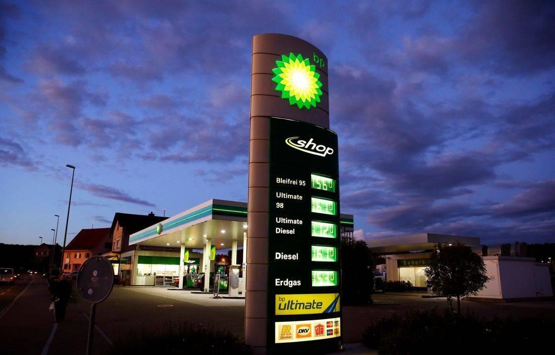 BP将花费13亿美元扩大其在墨西哥湾的亚特兰蒂斯项目开发!