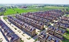 世界首个能源互联网示范应用城市战略合作协议在南京签署