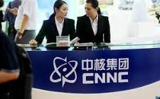 章建华调研中核集团,面对新时代核电发展新形势、新任务提出相应要求