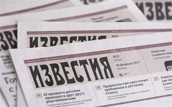 俄媒分析:发达国家渐弃核电 小型核电站将成市场主角